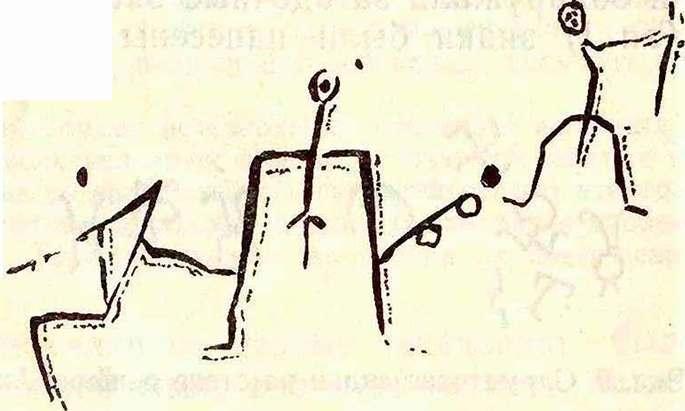 Рис. 10. Наскальные резные изображения на плафоне пещеры Чокурча (Симферополь).