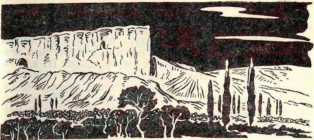 Ак-Кая. Пещеры с сарматскими знаками.