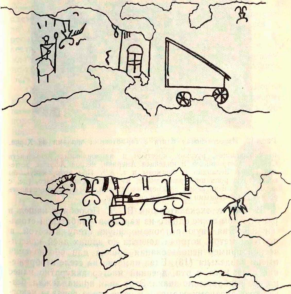 Рис. 11. Граффити на штукатурке одной из построек Неаполиса (Симферополь).