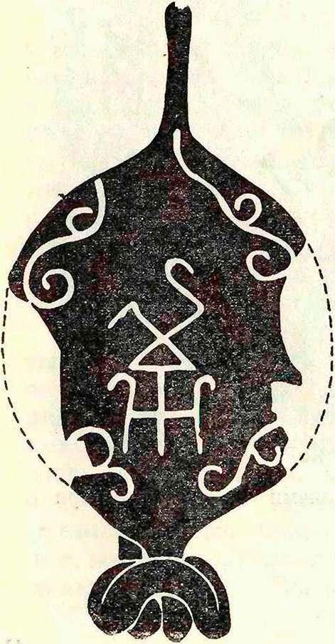 Рис. 15. Фибула из Гурзуфа со знаком боспорского царя Тиберия Евпатора III.