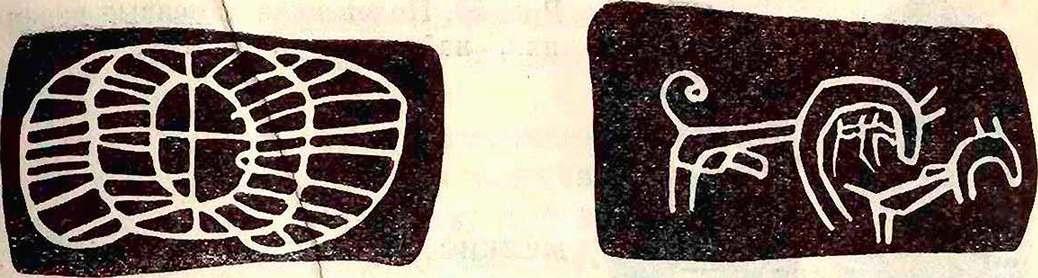 Рис. 19. Каменная плитка с резными изображениями из Таш-Аира.