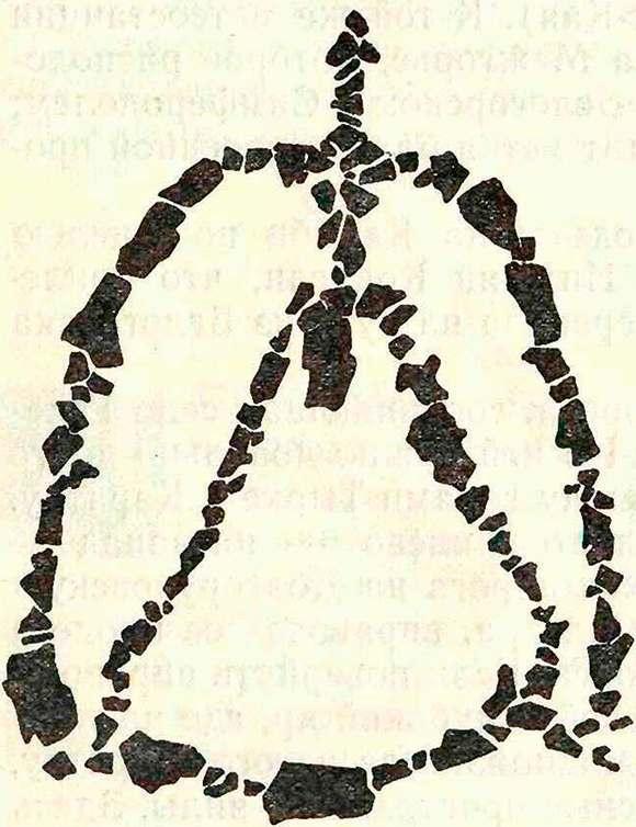 Один из четырех знаков, выложенных из камней на Караби-яйле.