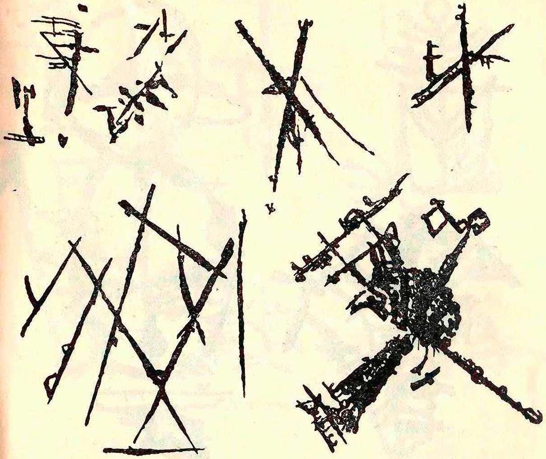 Знаки в виде прямых резных линий.
