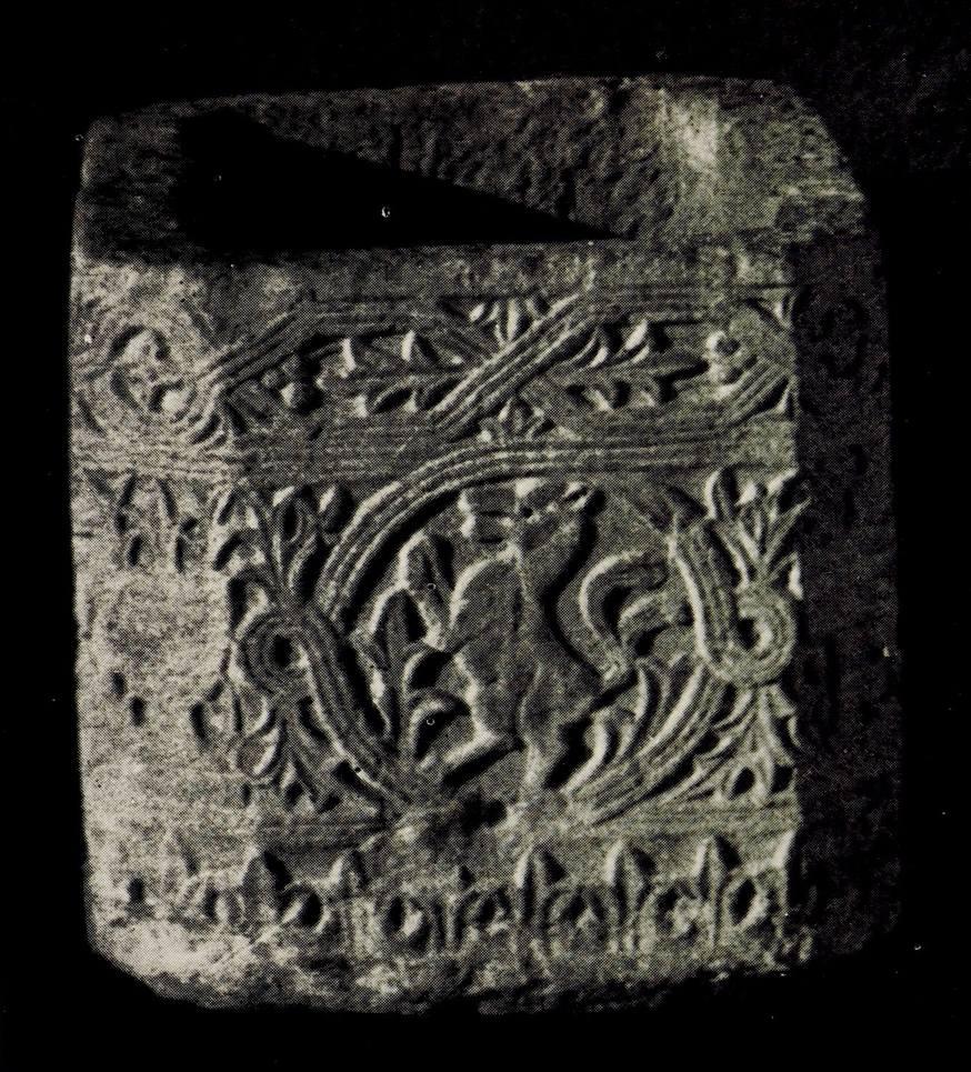 Резная купель (прибл. XIII в.)