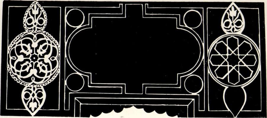 Декоративная резная плита над южной дверью храма