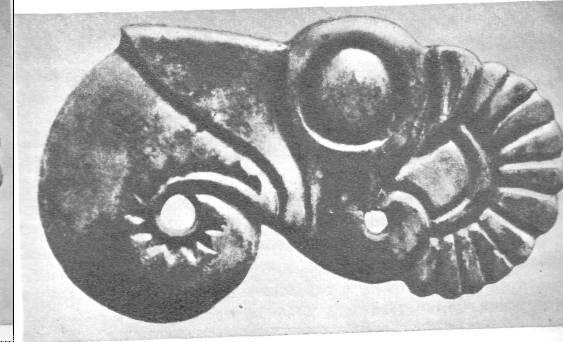 Золотая бляшка с головой орла из Александропольского кургана. IV в. до н.э.
