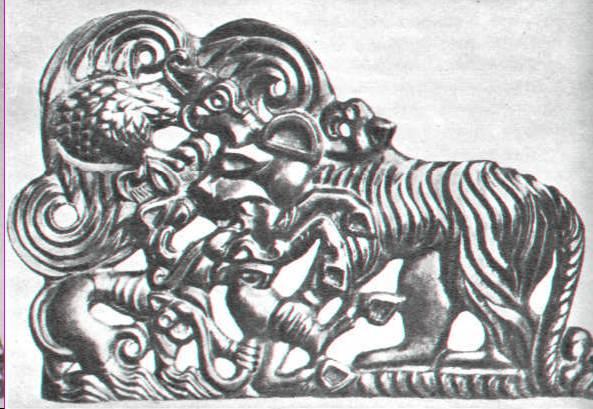 Борьба трех зверей из-за добычи. Золотая пластина из Кунсткамеры