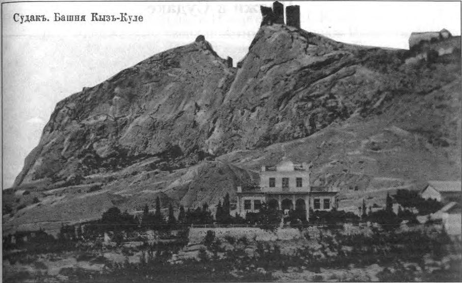 Стара открытка судак