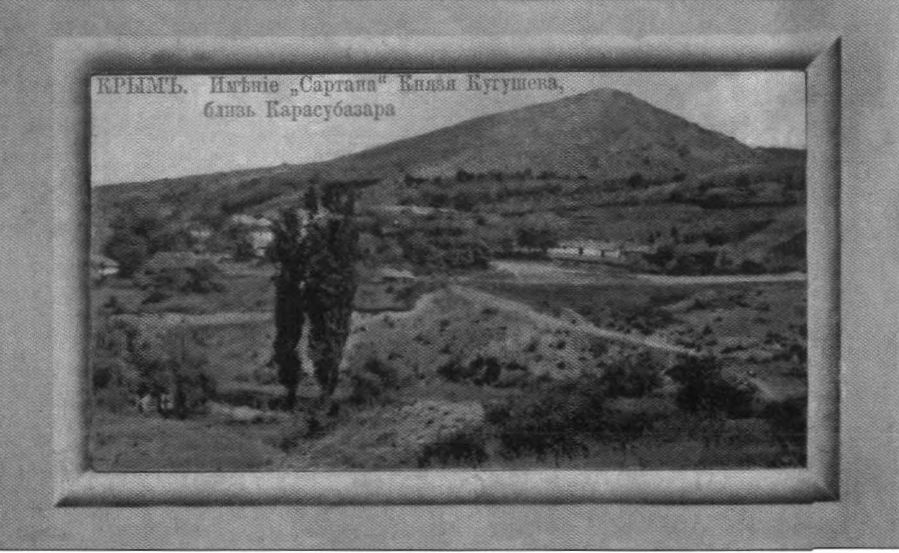sk-192