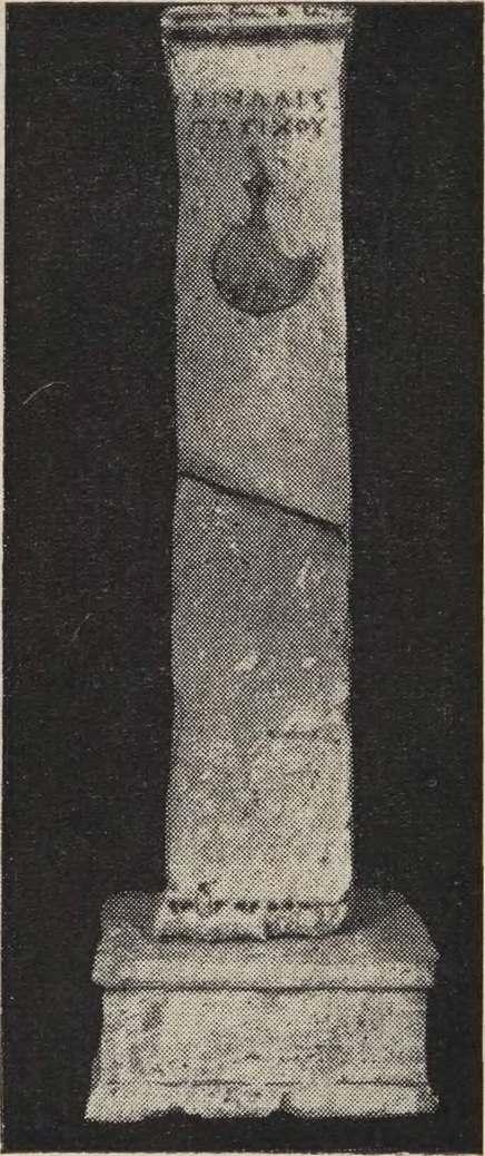 bz-14