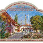 12 июля в обращение выходит новая марка с изображением Ханского Дворца
