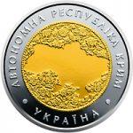Нацбанк Украины выпустит памятную монету с изображением Крыма