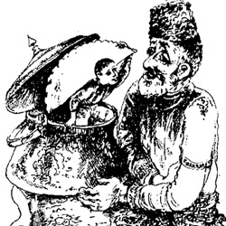 Сказка о Кичкенэ