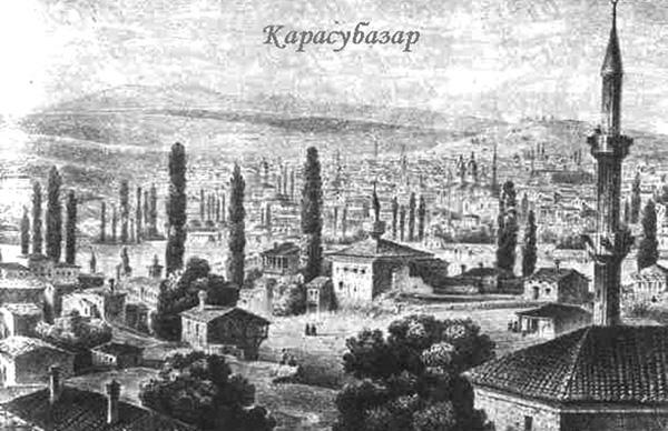 Ювелир Нысым–акай и мудрая Гулюш