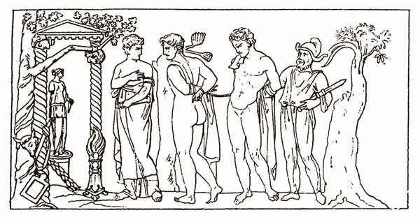 Геродот. История. О таврах