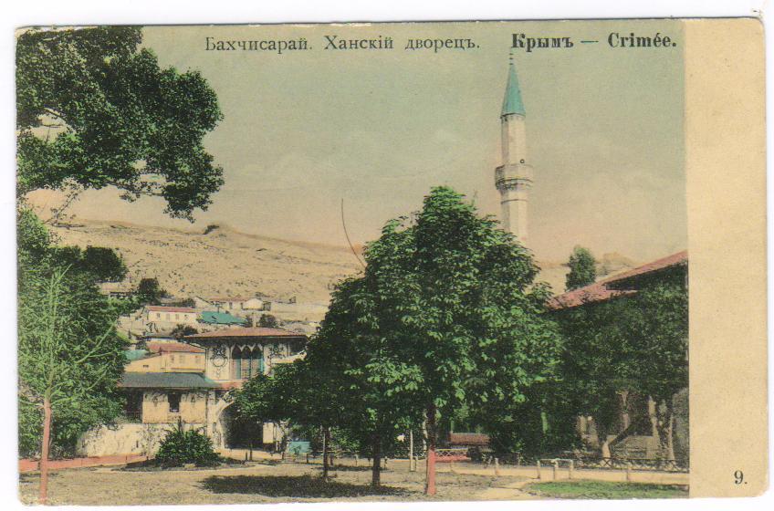 Ханский дворец. Бахчисарай. Крым.