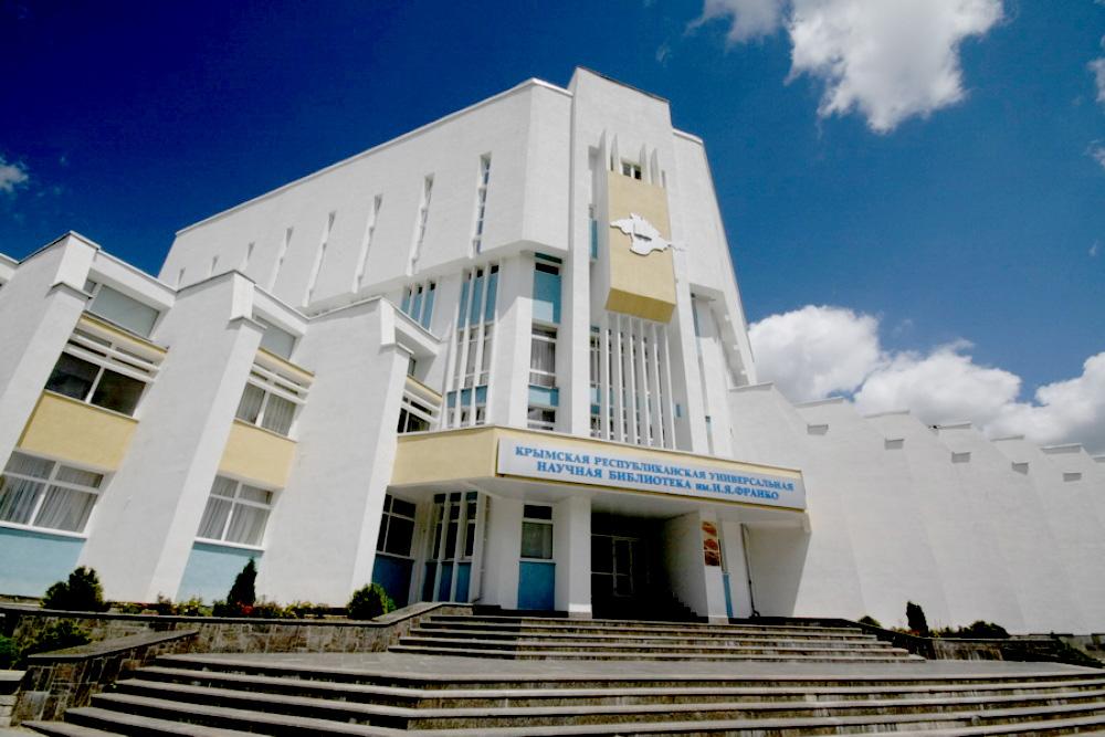 Сегодня в Симферополе начнет работать вторая часть галереи «Крымское ханство».