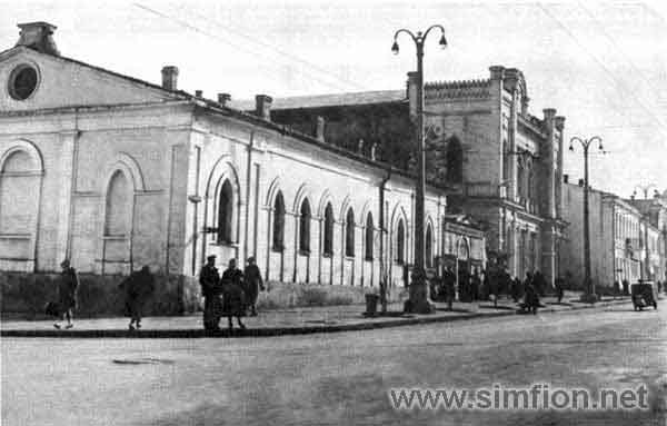 Синагога в Симферополе, поглощенная «Океаном»