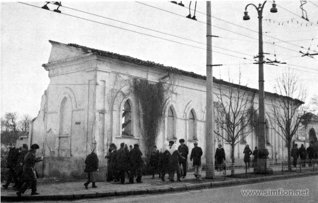 Синагога в Симферополе, поглощенная «Океаном».
