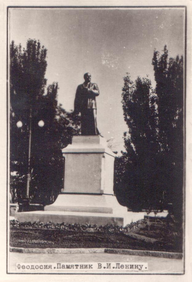 Памятник В.И. Ленину. Феодосия
