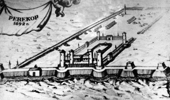 Описание границ страны сулаат, [владений] рода чингизидов, первого рубежа – мощной крепости Ор, то есть Ферах-Керман.