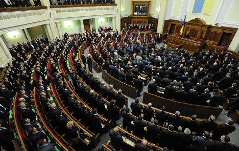 Парламент постановил отметить юбилеи Карадагского заповедника и Северо-Крымского канала.