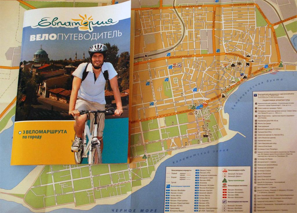 Евпатория выпустила карту велосипедных маршрутов.