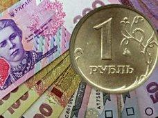 Две валюты