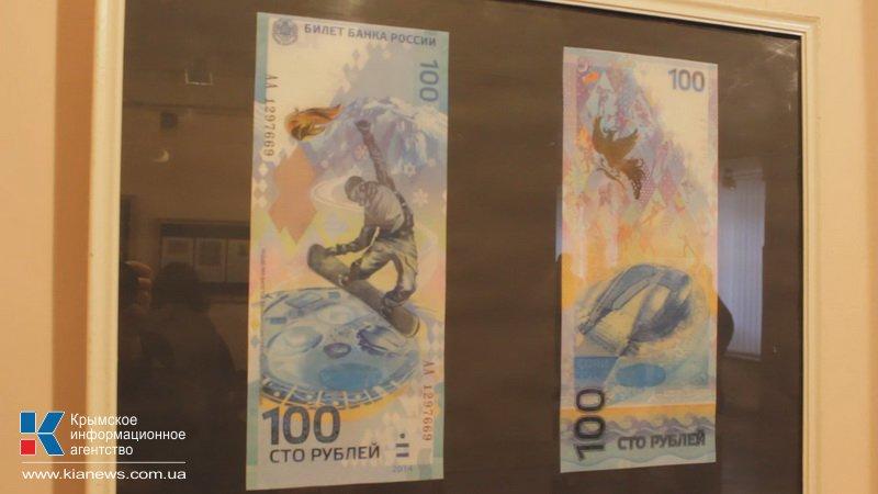 Художники и банкноты