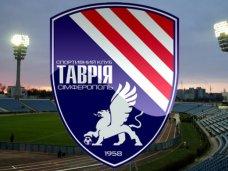 Аксенов пообещал приложить все усилия для сохранения «Таврии»