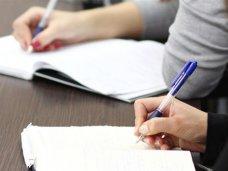 Крымские учителя сдадут экзамен на знание новых учебных программ