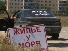 В Крыму рассчитали стоимость патента для средств размещения