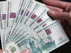 В Крыму стоимость спецпатента для сферы услуг не будет превышать 30 тыс. рублей