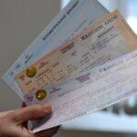 В Крыму работают 43 пункта продаж единых билетов