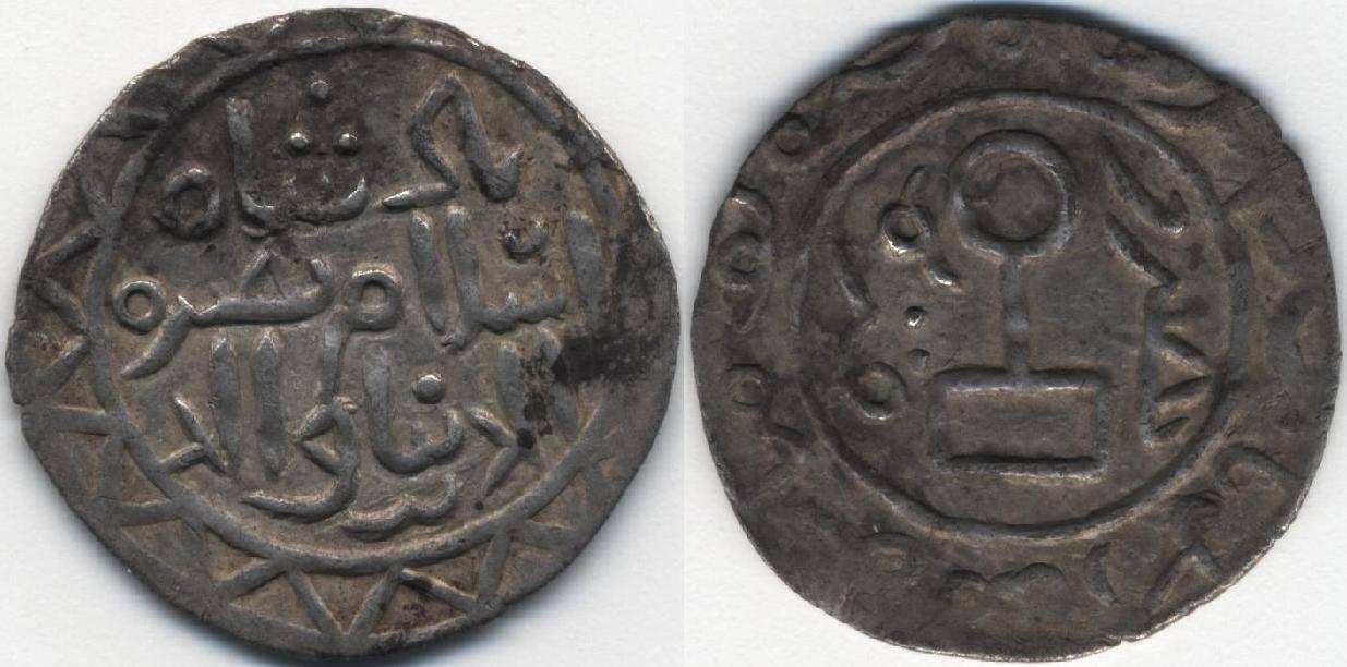 Монета Берке