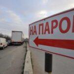 Скопление транспорта на Керченской переправе из-за шторма ликвидировано