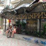 Жители Ялты потребовали убрать памятник крокодилу