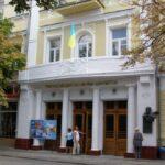 Дом офицеров в Симферополе отдадут национальным общинам