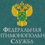 ФАС проверит крупнейших поставщиков стройматериалов Крыма, введет ежемесячный мониторинг цен