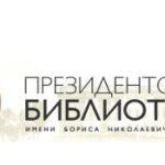 Президентская библиотека создаст электронный читальный зал в севастопольском военно-морском училище имени Нахимова