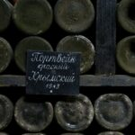 вино массандра