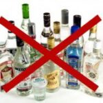 На паромной переправе в Керчи предложили запретить продажу алкоголя