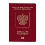 ФМС: выдача российских загранпаспортов в Крыму начнется в сентябре