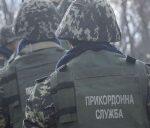 Украинских пограничников обвинили в незаконных обысках пассажиров на границе Крыма
