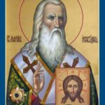 Святой Мартин Исповедник