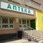 В Крыму открыли 26 аптек Минздрава