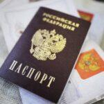 Российский паспорт в Ялте теперь можно получить за час