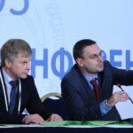 Члены ФИФА, УЕФА, РФС и ФФУ обсудят вопрос крымских клубов на встрече в Ньоне