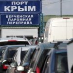 Правительство выделит 170 млн руб. на улучшение инфраструктуры Керченской переправы