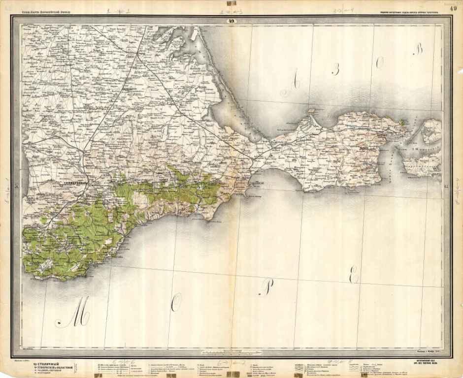 Map_Crimea_1920_sm